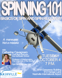 spinning-poster-copy-3